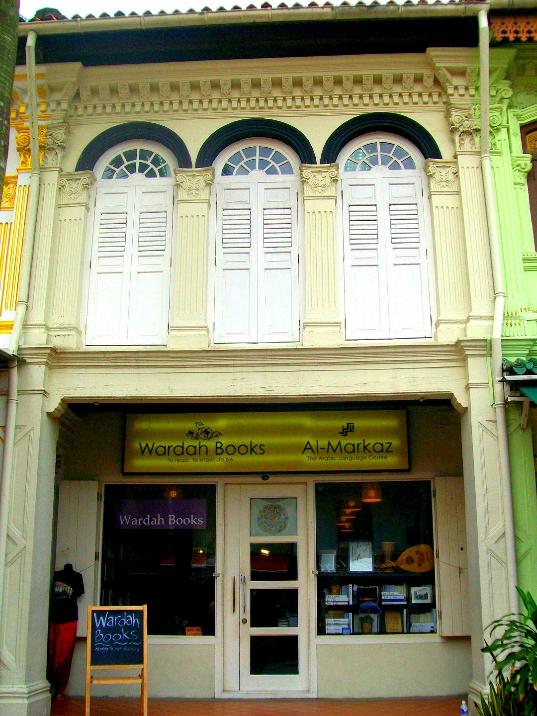 Wardah (Means Rose in Arabic)  Bookshop - Singapore