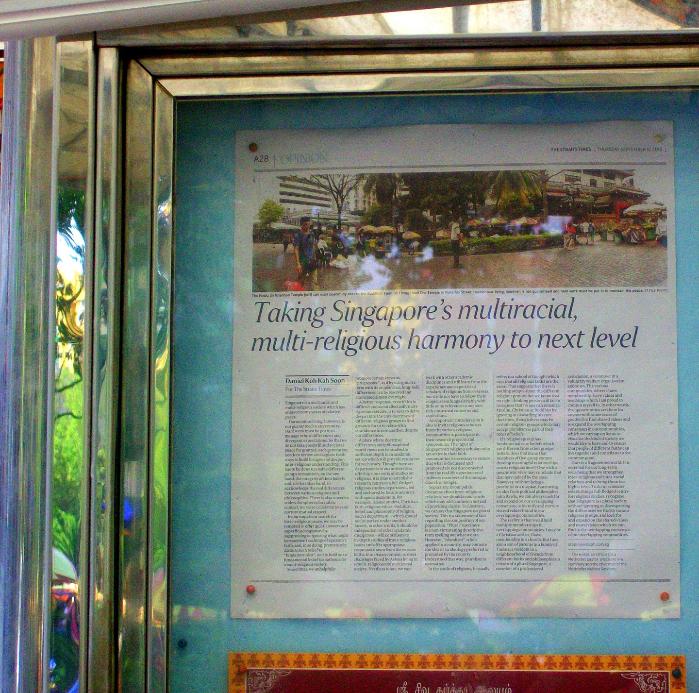 Article by Methodist Minister in front of Sri Krishna Hindu Temple