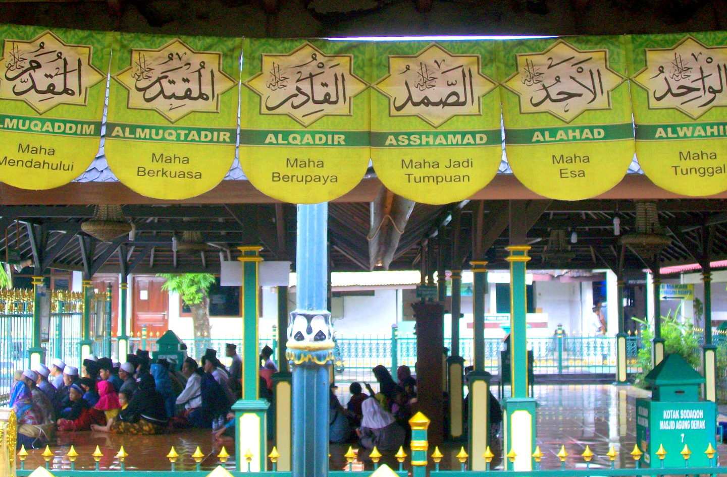 The 99 Beautiful Names of Allah - Strung in a Portico at the Agung Demak Masjid
